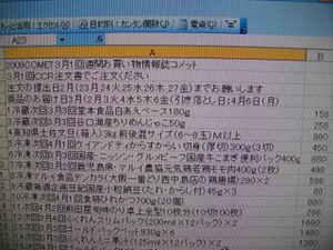 Imgp0241_2