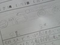 Nec_0043